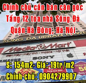 Chính chủ cần bán căn góc tầng 12 tòa nhà Sông Đà, Quận Hà Đông, Hà Nội
