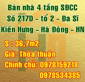 Cần bán nhà 4 tầng số 217D tổ 2, Đa Sĩ, Kiến Hưng, Hà Đông, Hà Nội