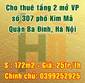 Cho thuê mặt bằng văn phòng tầng 2, số 307 Kim Mã, Quận Ba Đình