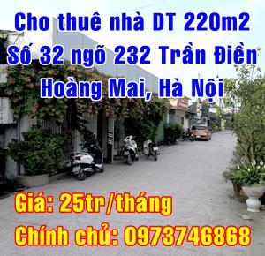 Cho thuê nhà số 32 ngõ 232 phố Trần Điền, Quận Hoàng Mai, Hà Nội