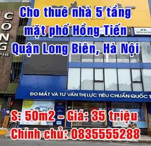 Chính chủ cho thuê nhà 5 tầng mặt phố Hồng Tiến, Quận Long Biên