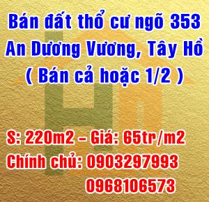 Chính chủ bán đất ngõ 353 An Dương Vương, Quận Tây Hồ, Hà Nội