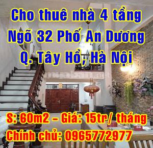 Cho thuê nhà ngõ 32 Phố An Dương, Phường Yên Phụ, Quận Tây Hồ