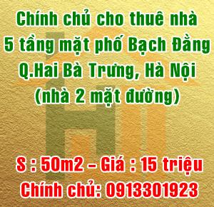 Cho thuê nhà mặt phố 862 Bạch Đằng, Phường Thanh Lương, Quận Hai Bà Trưng